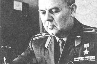 Tishhenko 4 1