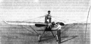 Из истории русской авиации: А.В. Шиуков
