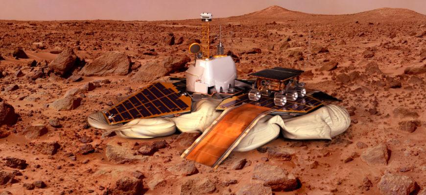 A-Mars-Pathfinder-01