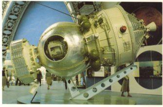 sputnik-kosmos