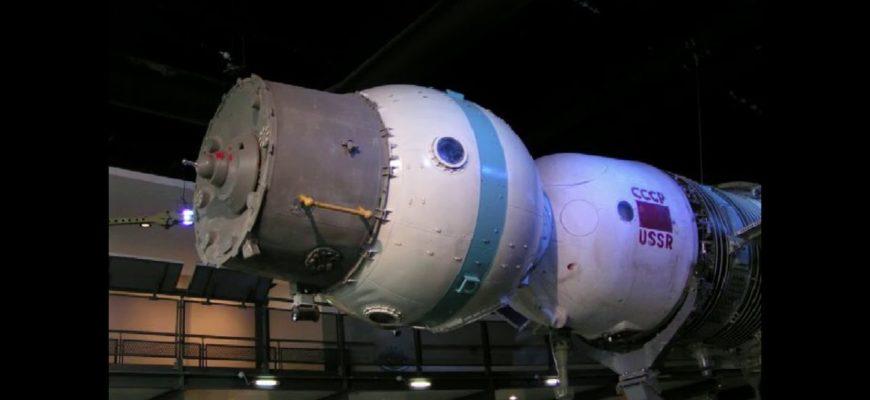 kosmos-140