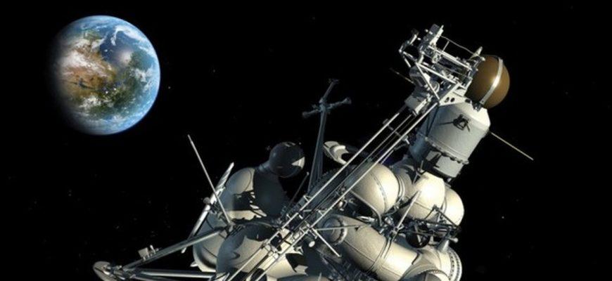 AMS-Luna-24
