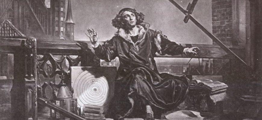 N.-Kopernik