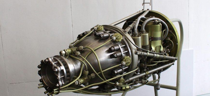 ISZ-Kosmos-149
