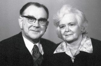 RSS_M.S.Ryazanskiy-s-zhenoy-Ceciliey-Zinovevnoy_1983-g
