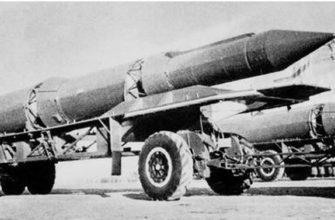 Raketa-RT-2