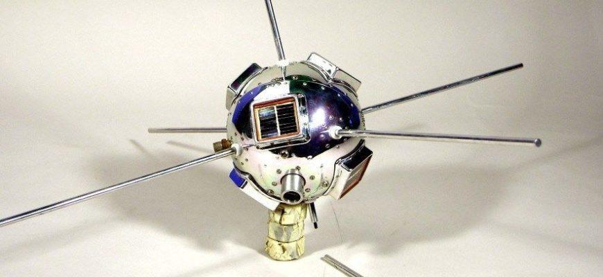 Sputnik-Avangard-1