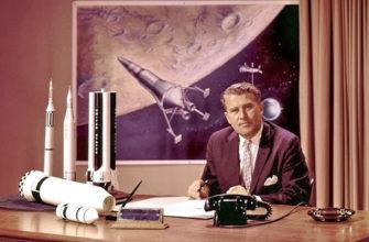 Verne-fon-Braun