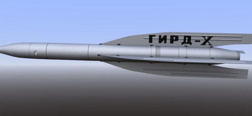 raketa-GIRD-H