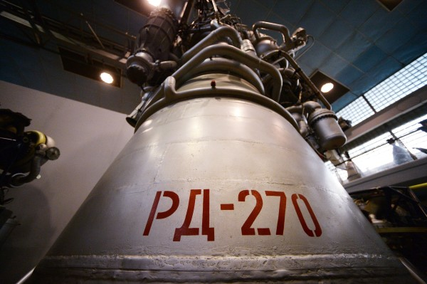 enjine rd-270
