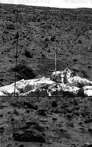 Марсоход «Соджорнер»