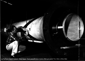 Разведчик  « Explorer 6»
