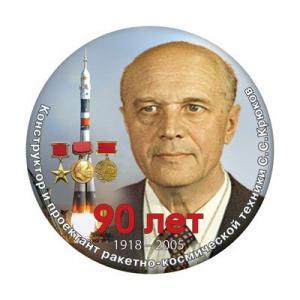 Главный конструктор межпланетных станций С.С. Крюков