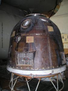 Советский беспилотный лунный корабль  «ЗОНД-7»