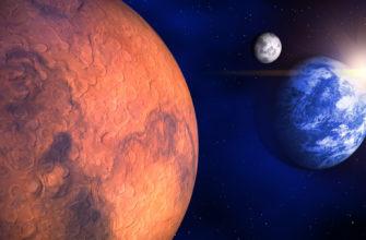 Zemlia i Mars