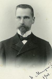 ivan meshersky