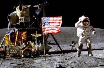 amerikantsi na lune