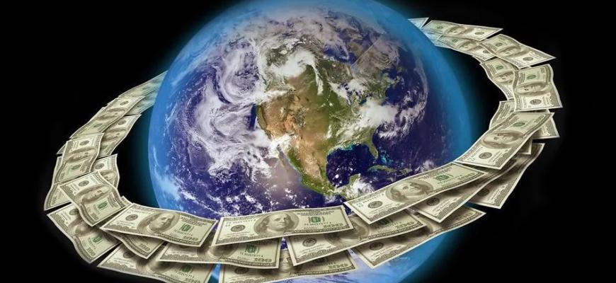 money in kosmos