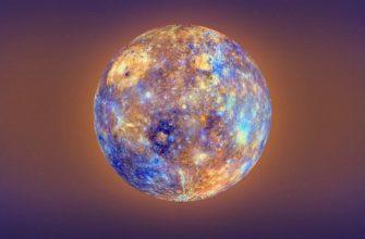 stjernehimlen-merkur-topbillede