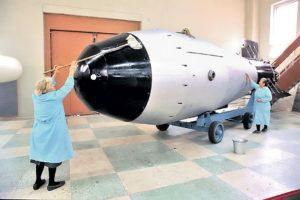vodorodnaya bomba
